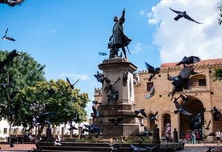Отели в Санто-Доминго