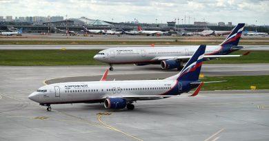 Россия с 9 августа возобновляет авиасообщение с Доминиканой